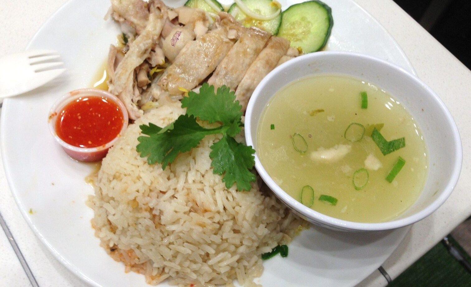 Singapore Hainanese Chicken Rice