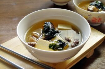 Miso Soup w-Shiitake Mushrooms