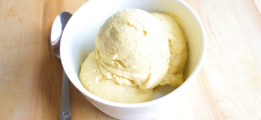 Pumkin Ice Cream